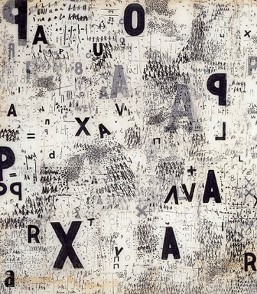 «Mira Schendel» at the Tate Modern, London.