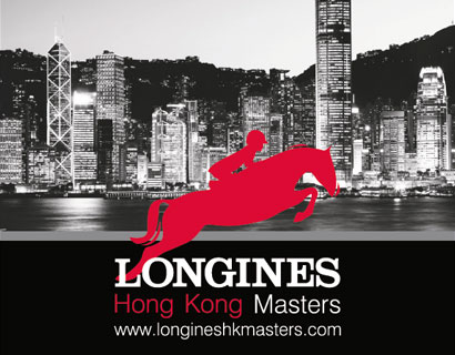 The Longines Hong Kong Masters