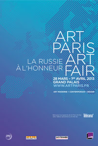 Manifestation d'art moderne et contemporain : « Art Paris Art Fair 2013 » au Grand Palais, Paris
