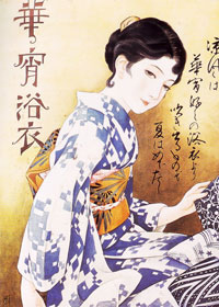 Bishojo: Young Pretty Girls in Art History. Takabatake Kasho. Courtesy Iwami Art Museum