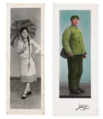 « Portraits of China » at the Maison de la Chine, Paris