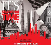 It's Shanghai Time